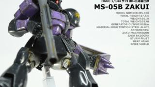 1/144 HGUC MS-05B ザクI 黒い三連星仕様