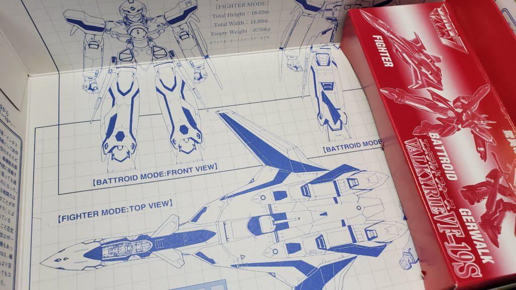 1/100 VF-19S 箱の中にはデザイン画が