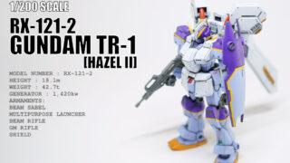 1/200 電撃HJ付録キット ガンダムTR-1 ヘイズル2号機