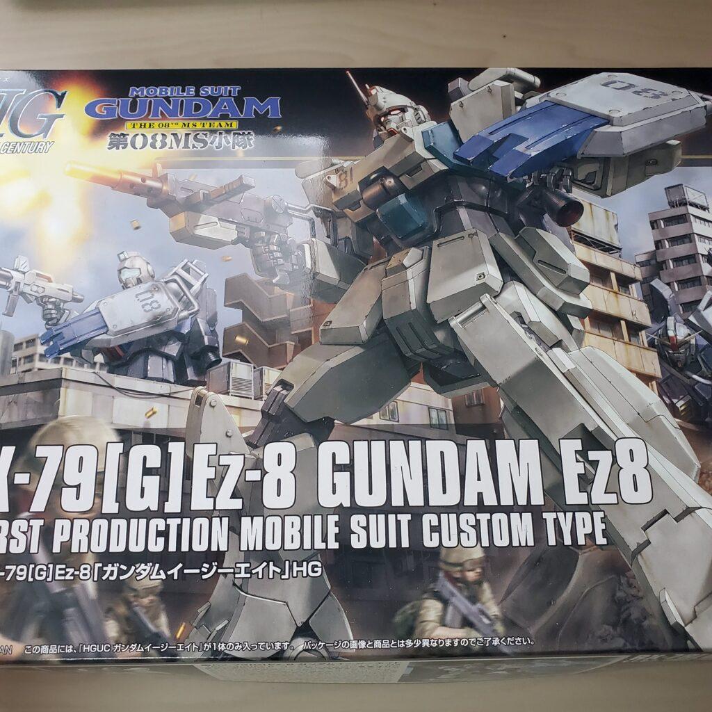 ガンプラレビュー HGUC 155 ガンダム Ez-8 外箱